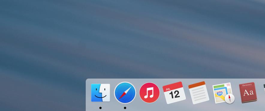 Alternative iCal Icon for Mavericks by NerdBrat