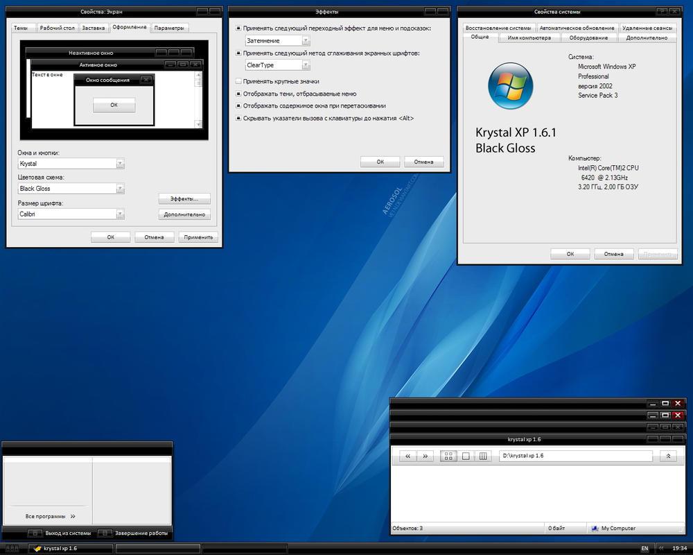 Krystal XP 1.6 Black Gloss by NeeL-EKB