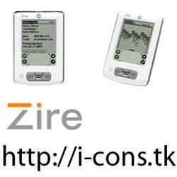 Palm Zire - Palm Desktop Icons