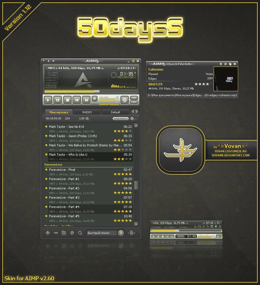 50daysS v.1.12 for AIMP v.2.60