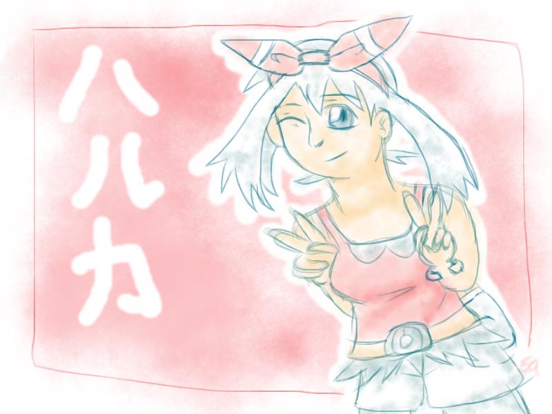 Haruka - ORAS by Katsu14