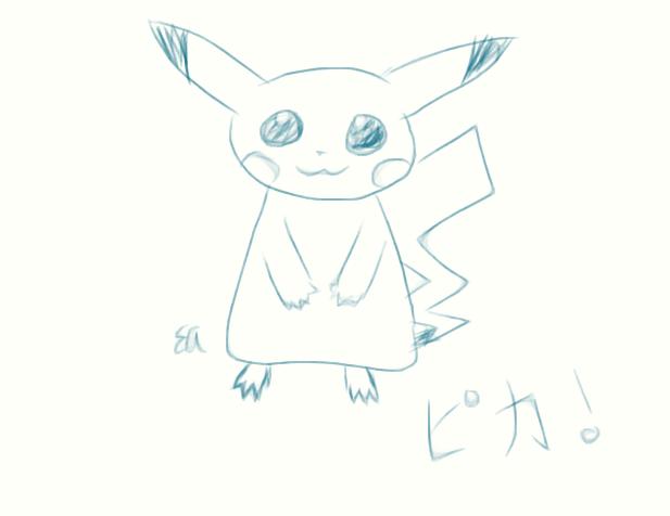 Pikachu - Ken Sugimori by Katsu14