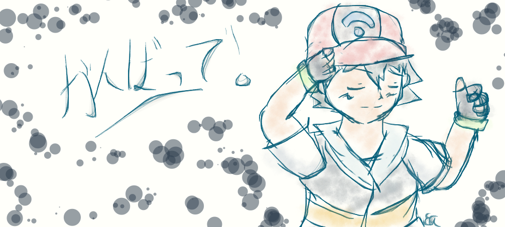 Ash - Good luck! by Katsu14