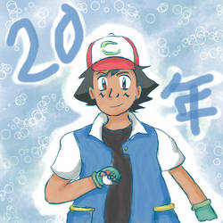 Satoshi - Movie 20