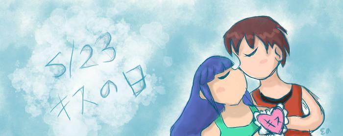 KeiRika - Kiss Day