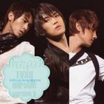 Photopack #29 | TVXQ - Mirotic Version B