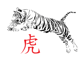Tiger vector logo/tattoo design by JasminaSusak