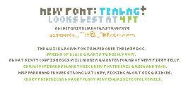 Teabag Font