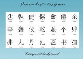 Japanese Kanji Icons by tompot