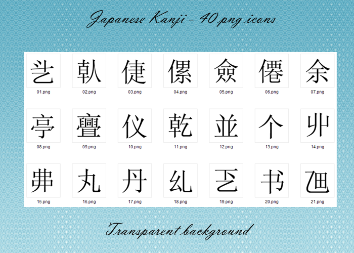 Japanese Kanji Icons By Tompot On Deviantart