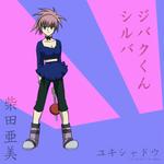 Jibaku-kun - Silva - Color