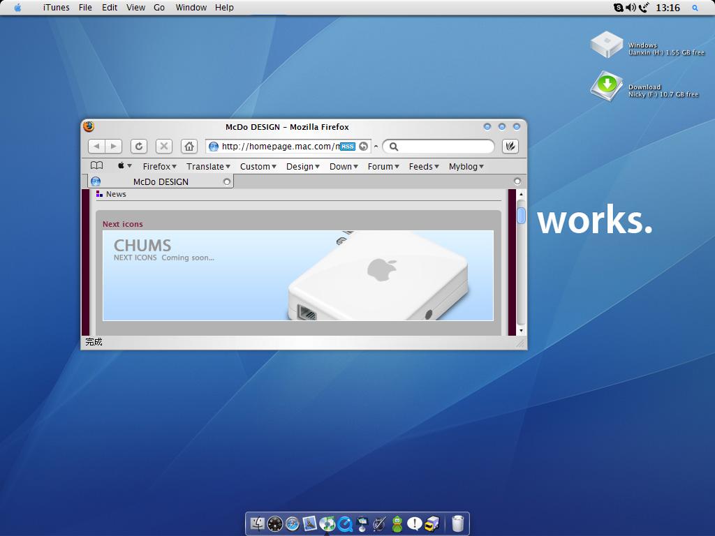 Ruler Blue 1.2 for Windows by Vivonl