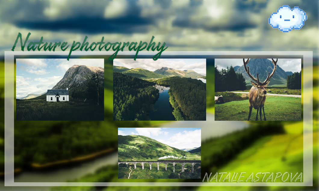 Nature Photo by NATALIEASTAPOVA