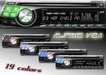 alpine 9243R