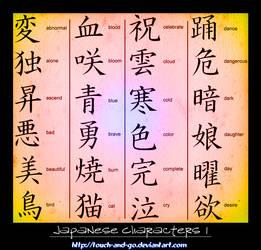 Japanese Characters I