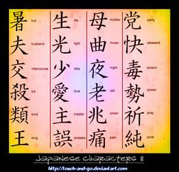 Japanese Characters III