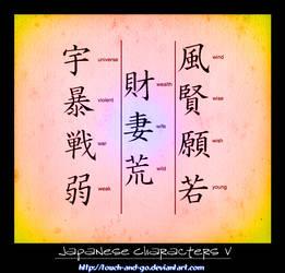 Japanese Characters V
