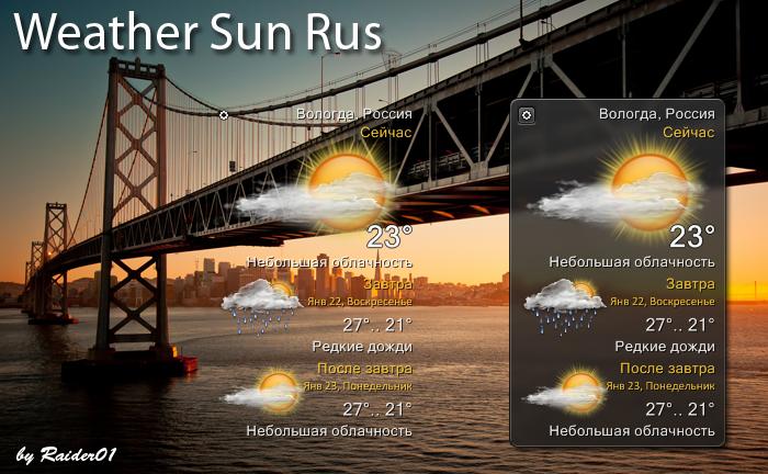Weather Sun RUS by RaiderO1