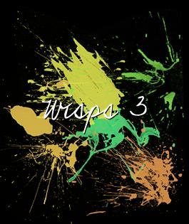 Wisps 03 by bombay101