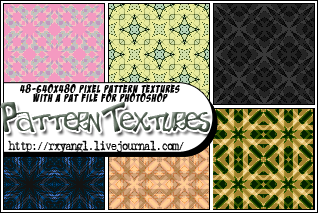 48-640x480 Pattern Textures by princess-RxY