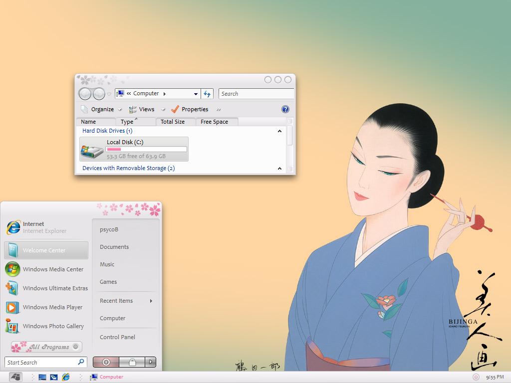 YukiZakura for Vista Basic by psycoB