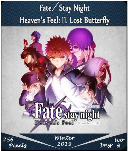Fate Stay Night Heavens Feel Ii Lost Butterfly By Sleyner On Deviantart