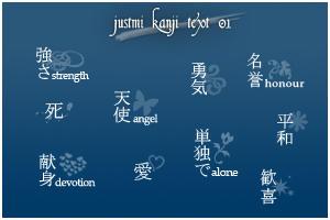Kanji text 01 by mimitnt