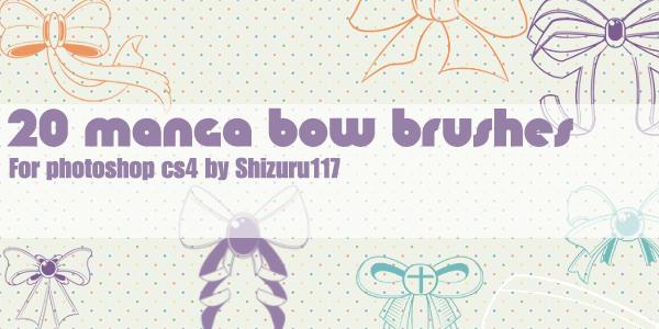 20 manga bow brushes by Shizuru117