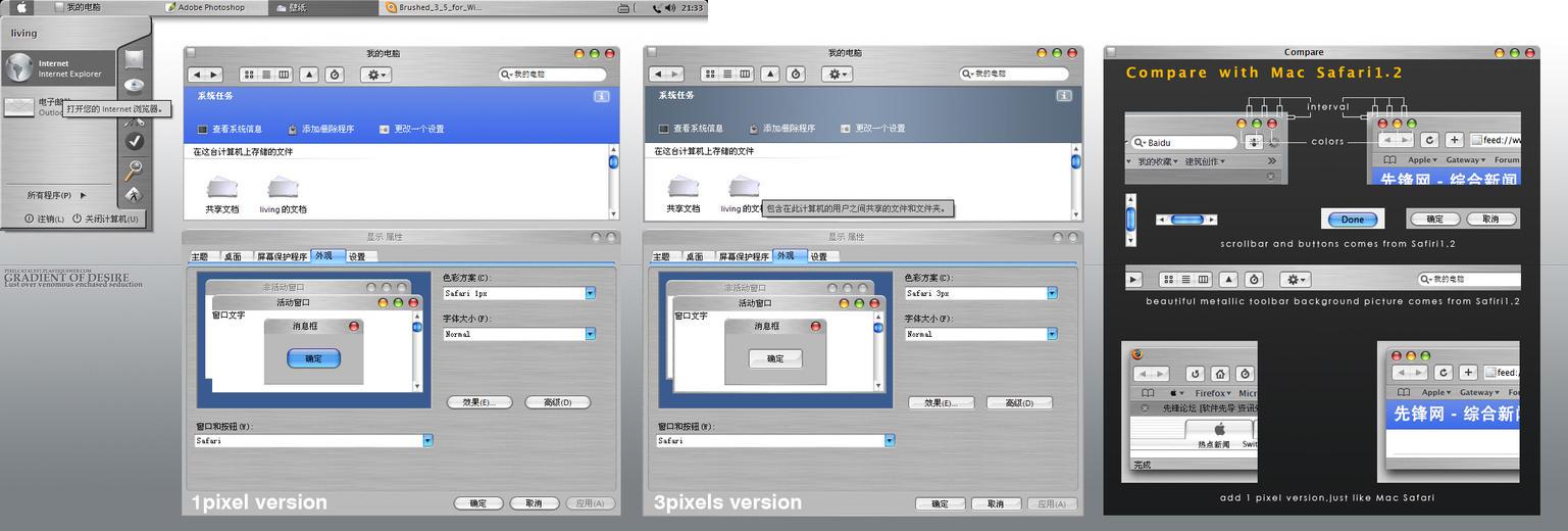 Safari VS 1.0 BETA by livin