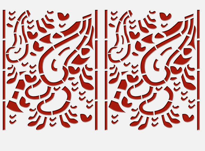 Barong Pattern