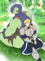 Orc-chan and Knight-kun (Manga)