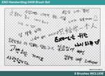 [SHARE ABR] 0408 Brush Set#1 @EXO Handwriting