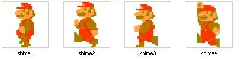 SMB Style Mario Shimeji by DeeIsBrowsing