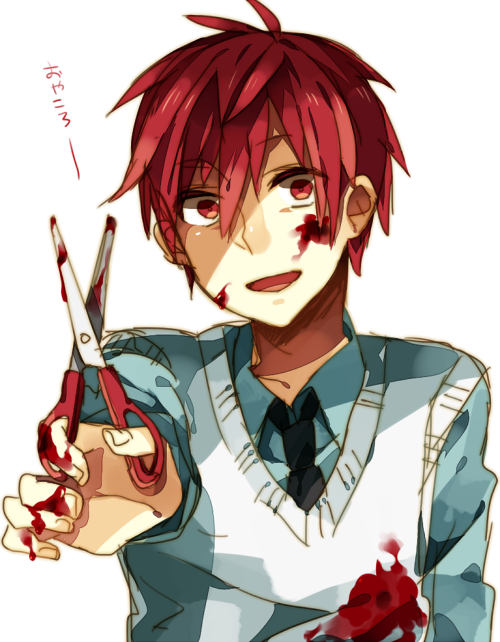 Anime Characters Male Reader : Yandere akashi male reader by vibbytqhs on deviantart