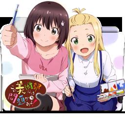 Kono Bijutsubu ni wa Mondai ga Aru! by EDSln