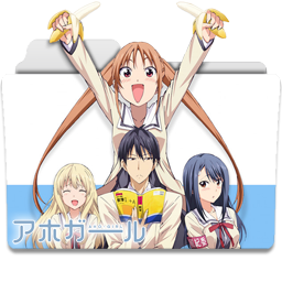 Aho Girl v1 by EDSln