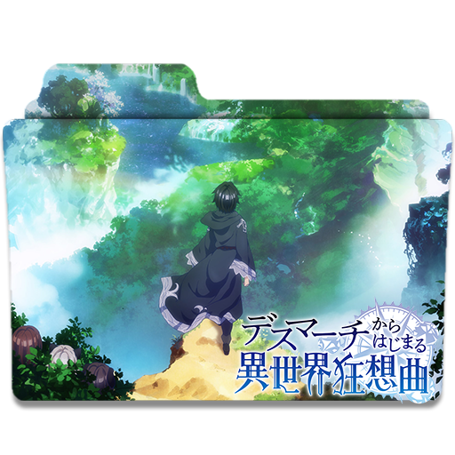 Death March kara Hajimaru Isekai Kyousoukyoku v1 by EDSln