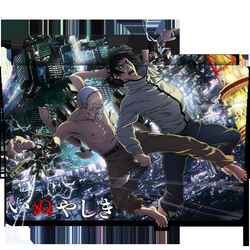 Inuyashiki v1 by EDSln