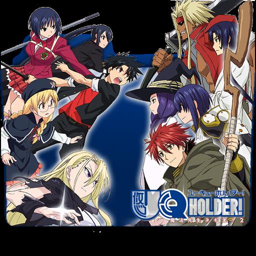 UQ Holder! Mahou Sensei Negima! 2 v1 by EDSln
