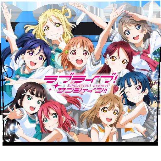 Love Live! Sunshine!! v1 by EDSln