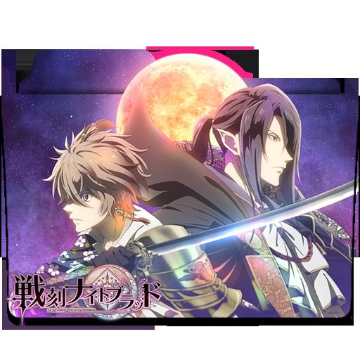 Sengoku Night Blood v1 by EDSln