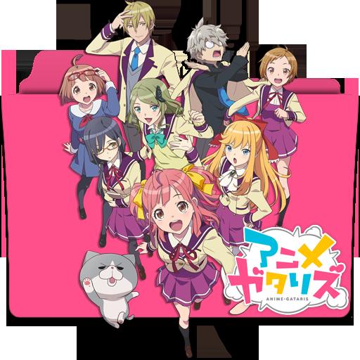 Animegataris v1 by EDSln