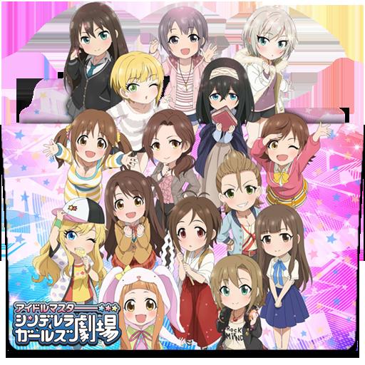 Idolmaster Cinderella Girls Gekijou v1 by EDSln