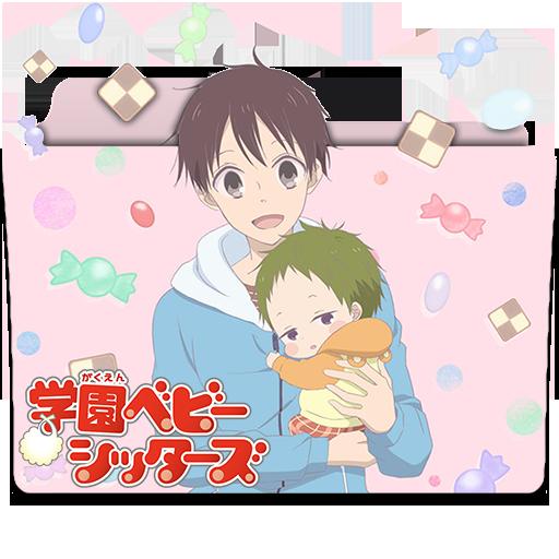 Gakuen Babysitters v1 by EDSln