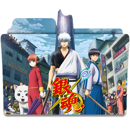 Gintama.: Shirogane no Tamashii-hen v1 by EDSln