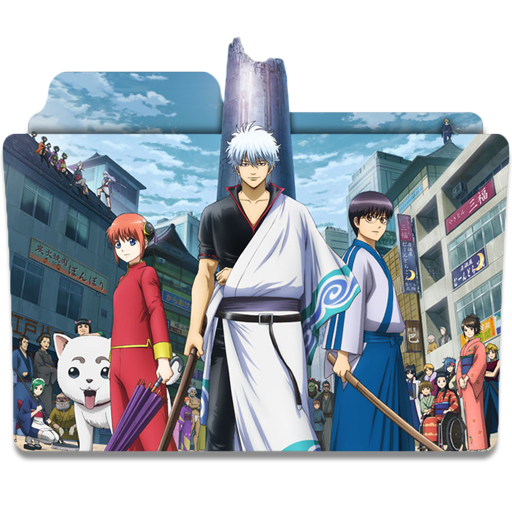 Image result for Gintama: Shirogane no Tamashii-hen