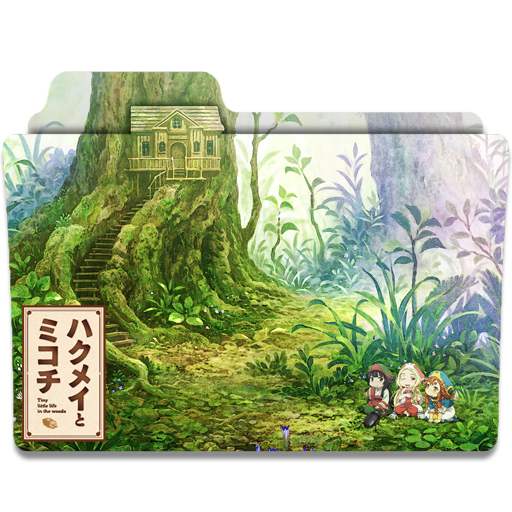 Hakumei to Mikochi v1 by EDSln