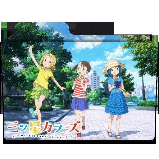 Mitsuboshi Colors v1 by EDSln
