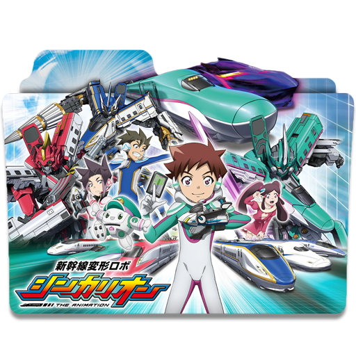 Shinkansen Henkei Robo Shinkalion The Animation v1 by EDSln