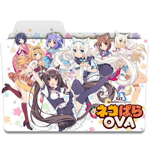 Nekopara OVA v1 by EDSln